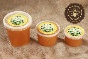 Дягилевый мёд. Урожай 2021 года