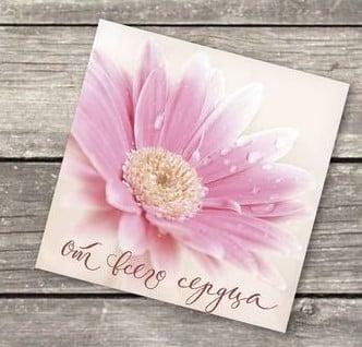 """Мини-открытка """"От всего сердца"""" (ромашка), 7*7 см"""